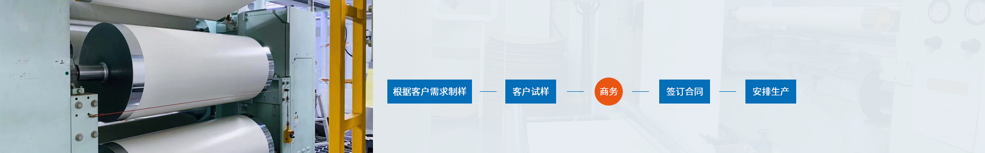 http://www.wxhangxin.com/data/upload/202001/20200108085026_905.jpg
